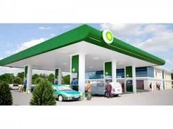 SATILIK Benzin İstasyonu, Doğa Manzaralı, Antalya, Merkez, Merkez 5,000,000 TL
