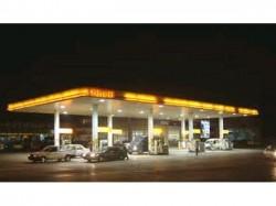 DEVIR Benzin İstasyonu, Şehir Manzaralı, Antalya, Merkez, Merkez 3,000,000 USD