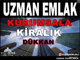 İNCİRLİ MH. İŞLEK CADDE ÜSTÜNDE KURUMSAL FİRMALARA 160M2 DÜKKAN