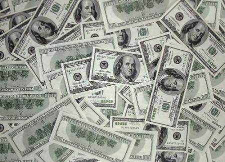 636 milyon dolar ikiye bölündü